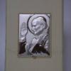 Święty Jan Paweł II 4133